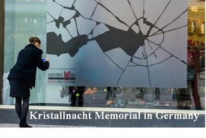 Kristallnacht Memorial Germany